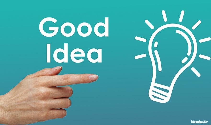 ایدههای کسب و کار اینترنتی