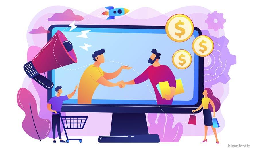 کسب درآمد همکاری در فروش