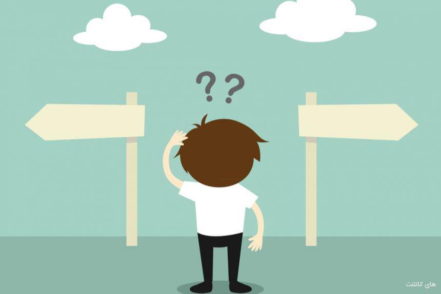 سوال در رابطه با انتخاب نام دامنه