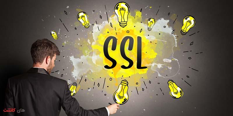 درباره ssl