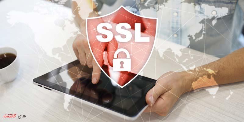 انواع گواهی SSL