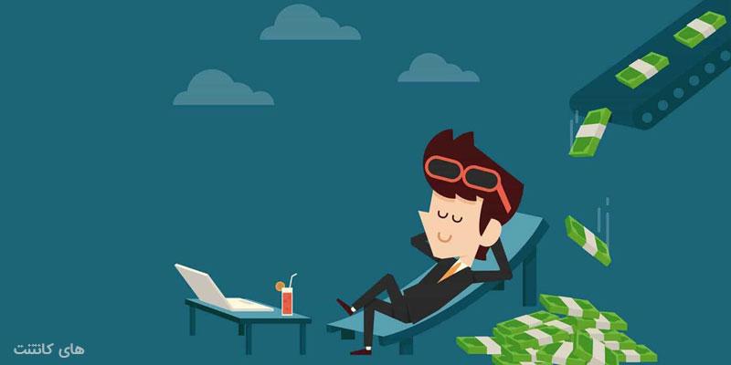 استقلال مالی در کسب و کار اینترنتی